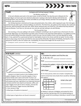 Morning Work for 4th Grade: Free 10 Days Print and Digital Morning Work