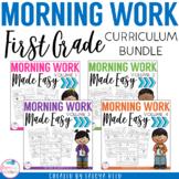 First Grade Morning Work