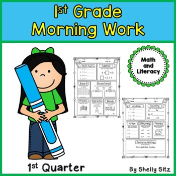 Morning Work for First Grade (First Quarter)