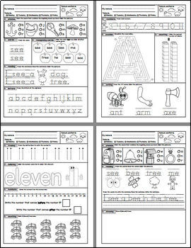 Morning Work for Kindergarten - 2nd Semester (Language Arts and Math) NO PREP