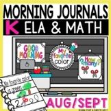 Morning Work for Kindergarten AUG/SEPT NO PREP! Editable