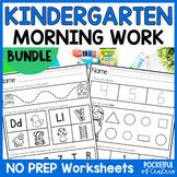 Morning Work for Kindergarten {BUNDLE}