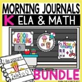 Morning Work for Kindergarten BUNDLE NO PREP! Editable