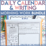 Morning Work for Kindergarten Entire Year Growing Bundle