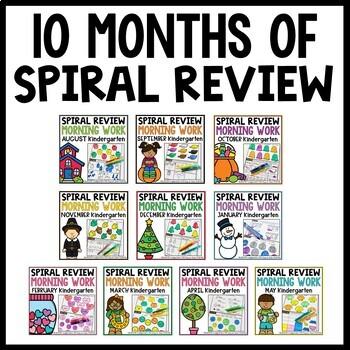 Morning Work for Kindergarten - YEAR LONG GROWING BUNDLE