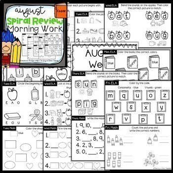 Morning Work for Kindergarten - YEAR LONG BUNDLE