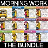 Kindergarten Morning Work - Year Long BUNDLE