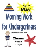 Morning Work for Kindergartners  May 5 pages  Set #2 Oceans