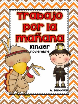 November Kindergarten Morning Work in Spanish Trabajo por