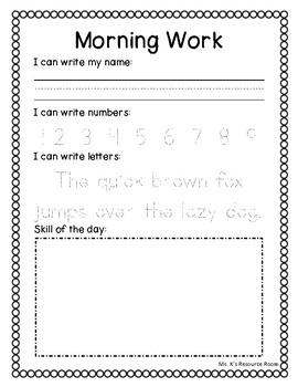 Morning Work for PreK or Kindergarten