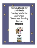 Morning Work for Second Grade Treasures Series