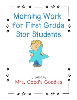 Morning Work for First Grade Star Students