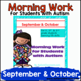 Morning Work or Homework for Students with Autism (Septemb