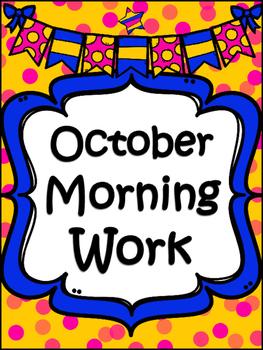Morning Work for Third Grade: October