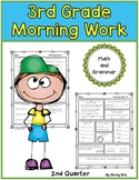 Morning Work for Third Grade (Second Quarter)