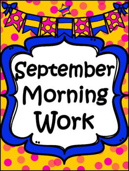 Morning Work for Third Grade: September