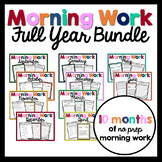 Morning Work - FULL YEAR BUNDLE