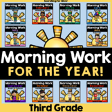 Morning Work for the YEAR {Third Grade} GROWING BUNDLE