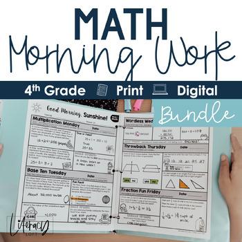 Math Morning Work 4th Grade {The Bundle}