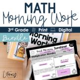 Math Morning Work 3rd Grade {The Bundle}