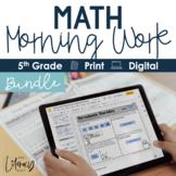 Math Morning Work 5th Grade {The Bundle}