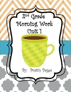 Journey's Unit 1 Morning Work Second Grade