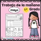 Spanish Morning Work First Grade  May Trabajo para Primer Grado MAYO