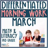 Morning Work or Centers Differentiated March