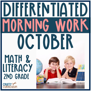 Morning Work or Centers Differentiated Second Grade October
