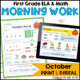 October Morning Work First Grade | Printable and Digital f