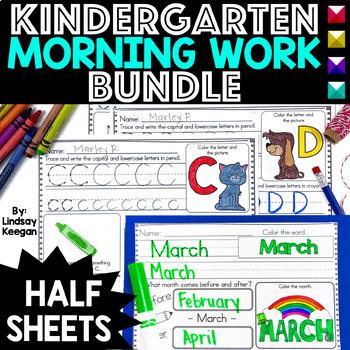 Kindergarten Morning Work Half Sheets MEGA Bundle - 150 Pages!