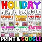 My Holiday Math Packet BUNDLE