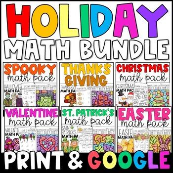 Holiday Math Packet BUNDLE