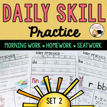 Daily Skill Practice- For Homework or Morning Work - Set 2