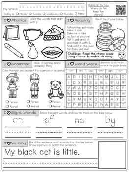 Morning Work in Literacy for First Grade YEAR LONG BUNDLE ~ Spiral Review!