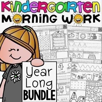 Mornings Made Easy! Kindergarten Literacy Morning Work YEAR LONG BUNDLE