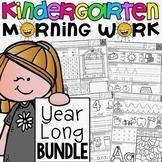 Kindergarten Literacy Morning Work YEAR LONG BUNDLE Distance Learning