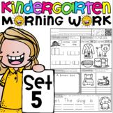 Mornings Made Easy! Kindergarten Morning Work by Tweet Resources SET FIVE