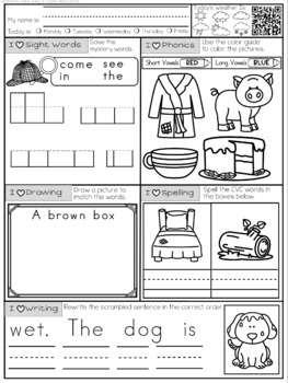 Mornings Made Easy! Kindergarten Morning Work by Tweet Resources SET FIVE