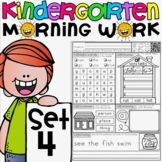 Mornings Made Easy! Kindergarten Morning Work by Tweet Resources SET FOUR