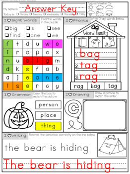 Mornings Made Easy! Kindergarten Morning Work by Tweet Resources SET FOUR