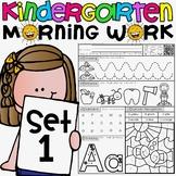 Mornings Made Easy! Kindergarten Morning Work by Tweet Resources SET ONE