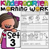 Mornings Made Easy! Kindergarten Morning Work by Tweet Resources SET THREE