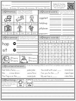 Mornings Made Easy Set Five! First Grade Morning Work By Tweet Resources