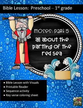 Moses Bible Lesson Part 5: The Red Sea (All About Series)