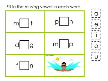 Moses Missing Vowel #2 Game. Preschool Bible History Curriculum Studies. Literac