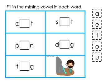Moses Missing Vowel #3 Game. Preschool Bible History Curri