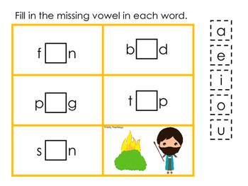 Moses Missing Vowel Game. Preschool Bible History Curriculum Studies. Literacy