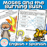 Moses and the Burning Bush Bible Lesson Printable Pack -  English and Spanish