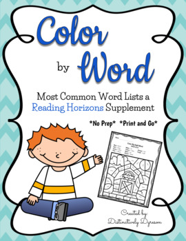 Most Common Word List 1-11 Color by Word: Reading Horizons Accessory